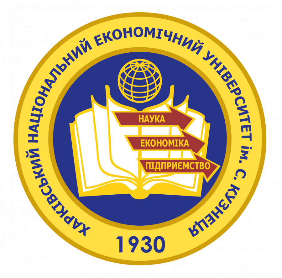 Cooperation between IBSU and Simon Kuznets Kharkiv National University of Economics